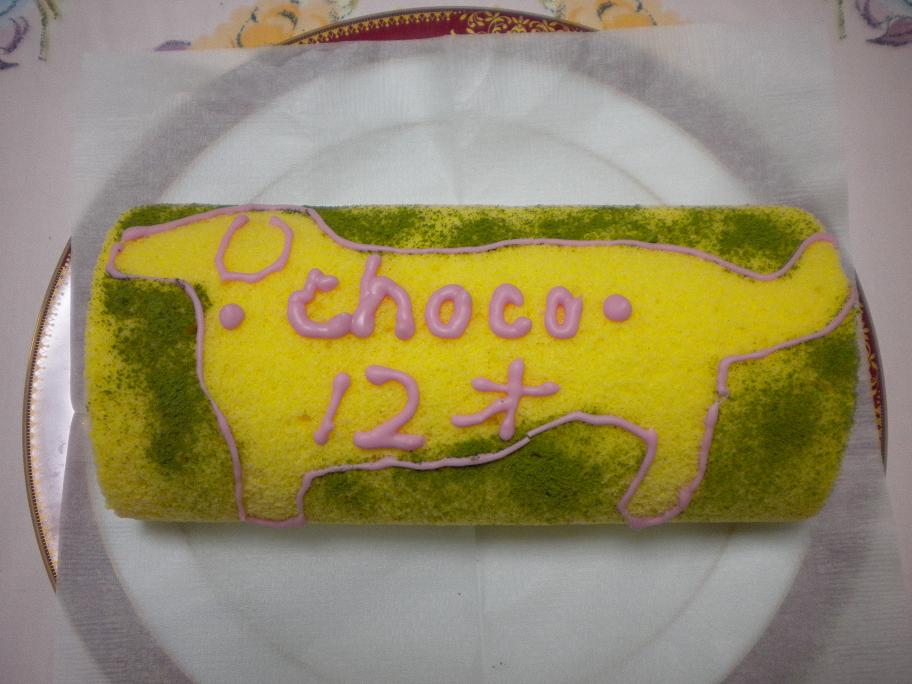 Choco12_2