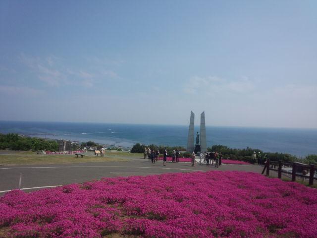 日本最北端の地!
